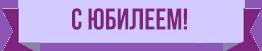 banner_ub.png