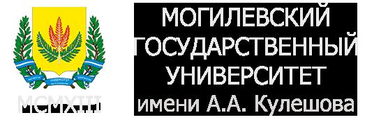 МГУ им. Кулешова