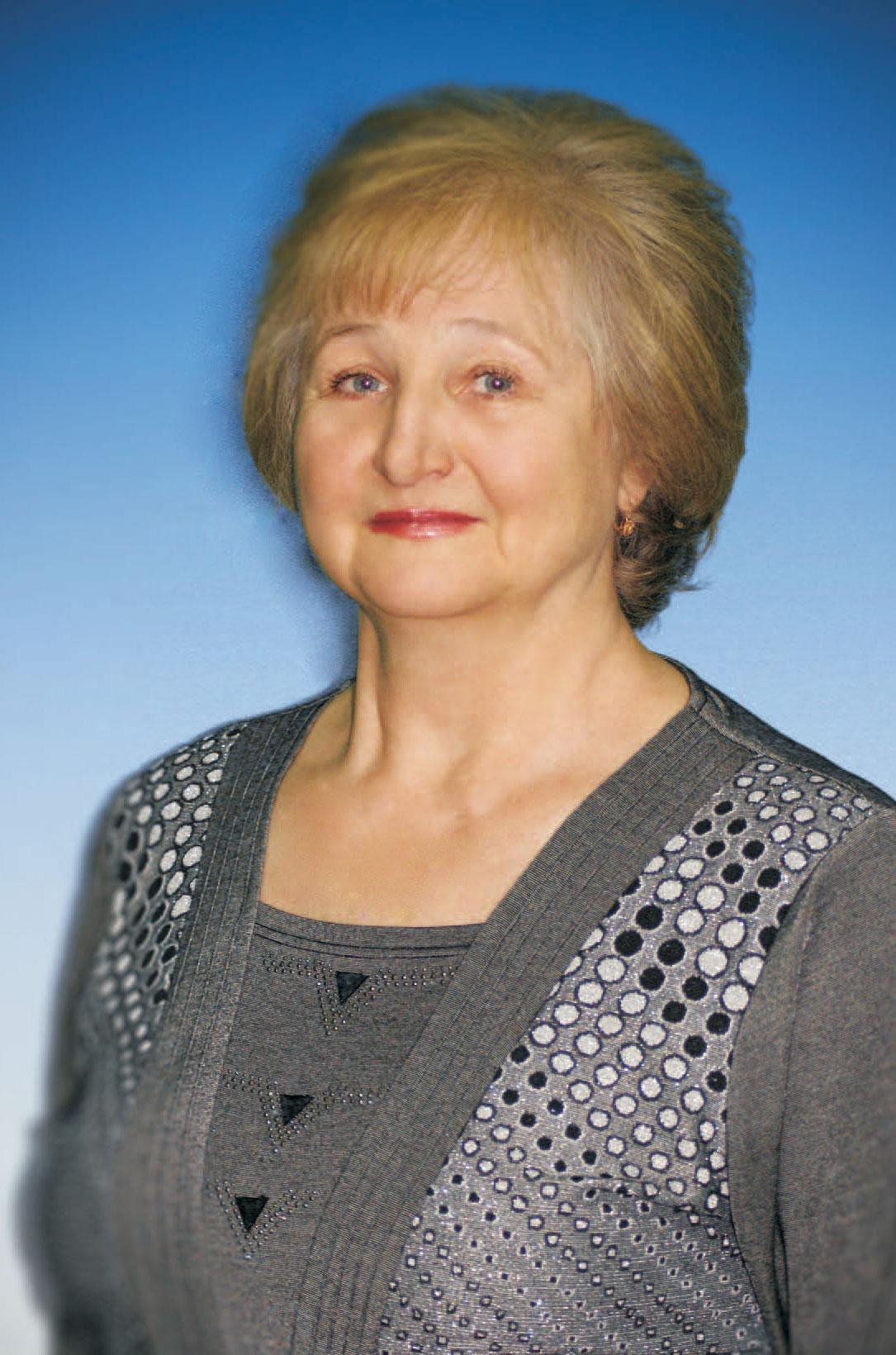 Герасімава Таццяна Юр'еўна