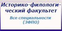 Все специальности, ЗФПО, график ЛАЗ
